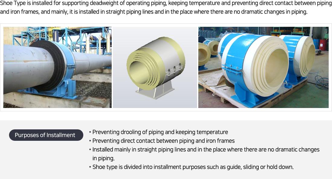 Jeongwoo Industrial Machine, Co , Ltd